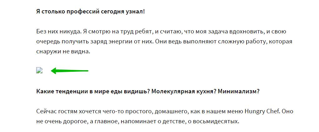 битые изображения на сайте чайхона 1