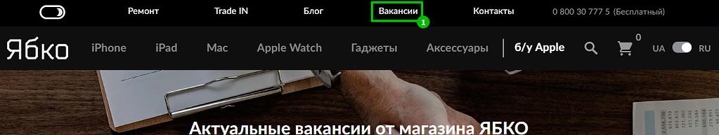 сквозная ссылка не чпу на сайте ябко