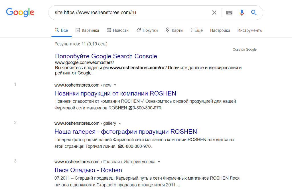 индексация дублирующей версии сайта roshen