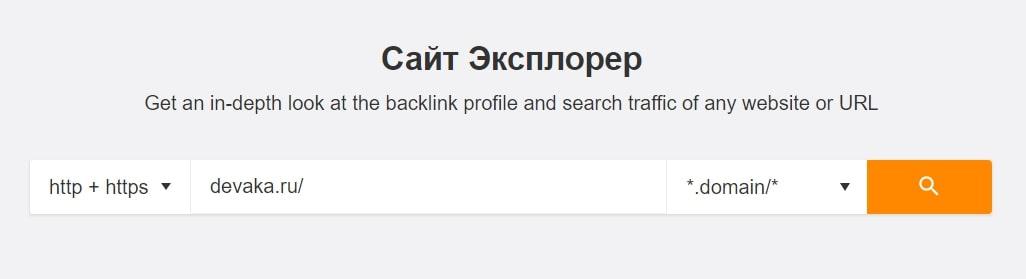 поиск ссылок